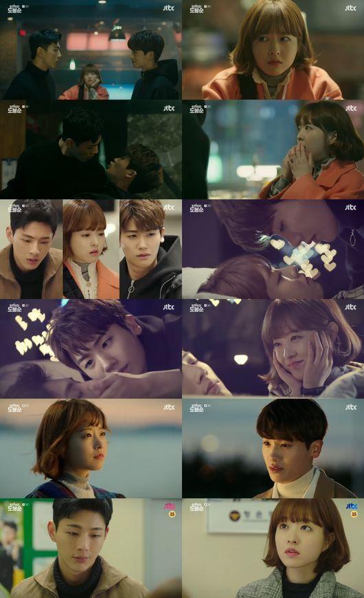 「力の強い女ト・ボンスン」、本格的な三角ロマンス始動で視聴率9%目前−韓国ドラマ