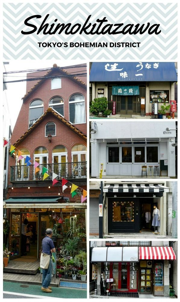 Hipster shops in Shimokitazawa, Tokyo