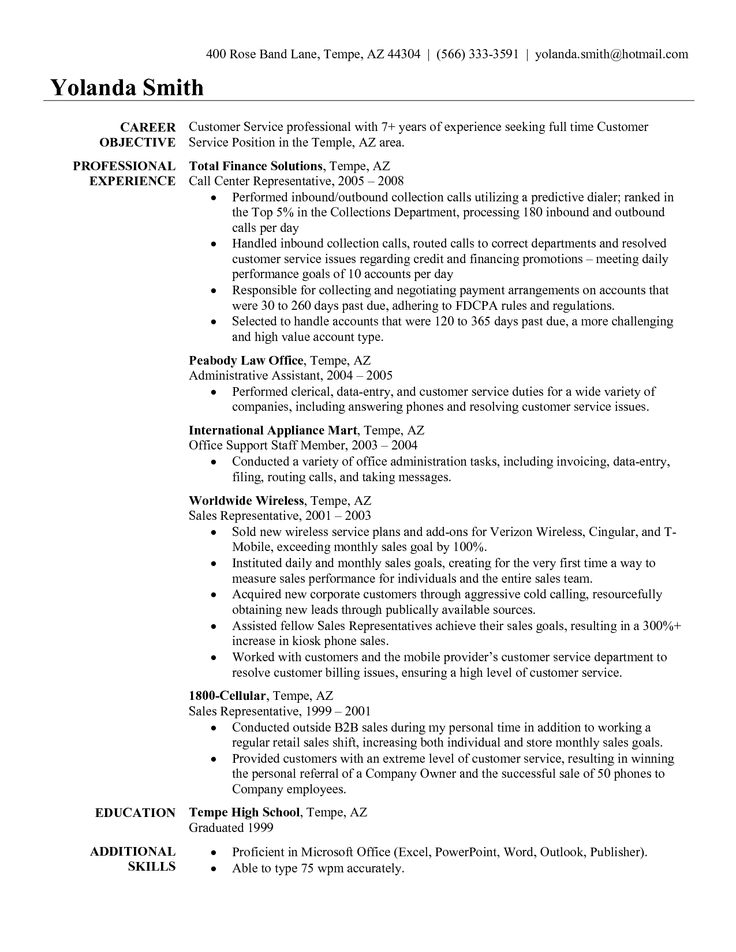 Resume Examples For Customer Service Position Career Objective
