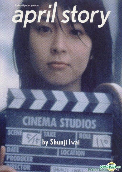 April Story ( Shunji Iwai )