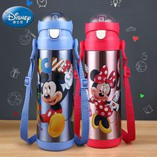 <January's Offer! Click Image to Buy!> Disney Thermos Straw Bottle Baby Baby Feeding Water Cup Portable Stainless Steel Vacuum Flask Fashion Kettle Gift For Kids Drinkware -- Just click the image to visit the  AliExpress.com
