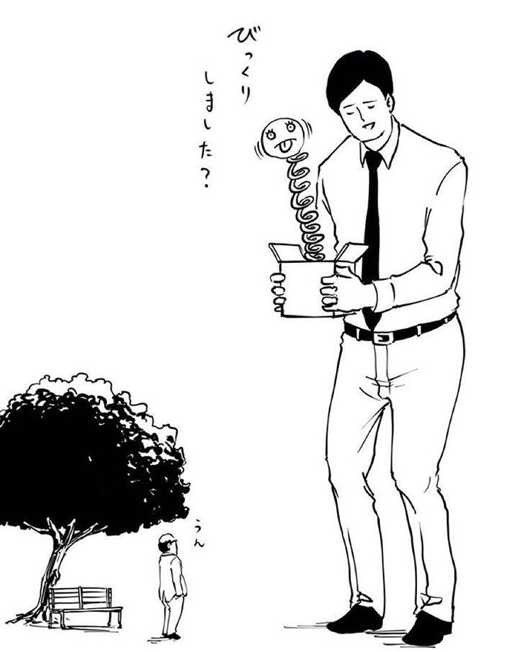 #サラリーマン山崎シゲルシーズン3 vol.12