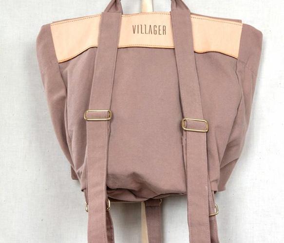 Villager Backpack