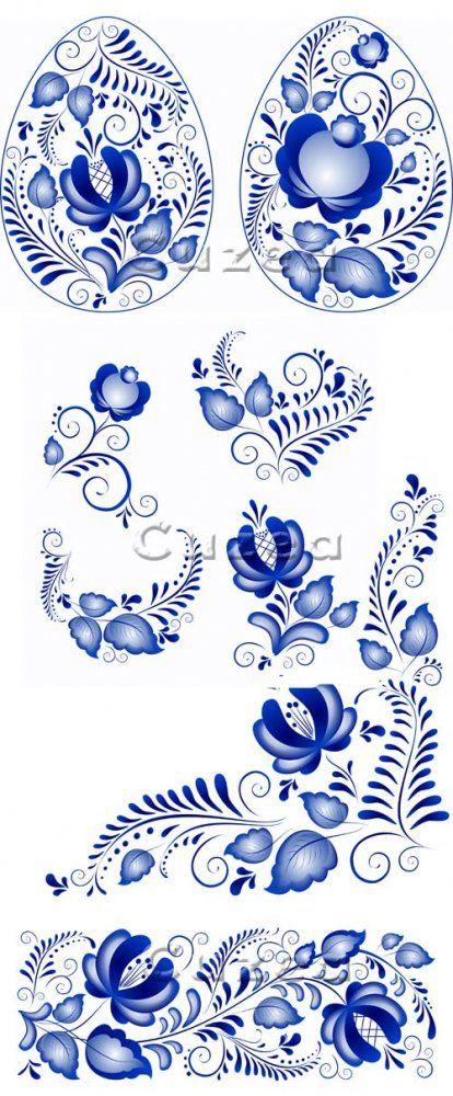 Kék virág díszek festeni húsvéti tojás | Kék virág díszek listáját a húsvéti tojások vektor