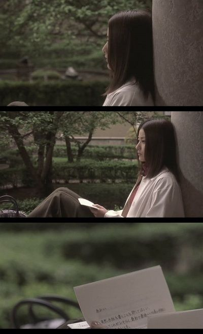 冷静と情熱のあいだ, 2001 Between Calmness and Passion Calmi Cuori Appassionati 냉정과 열정 사이