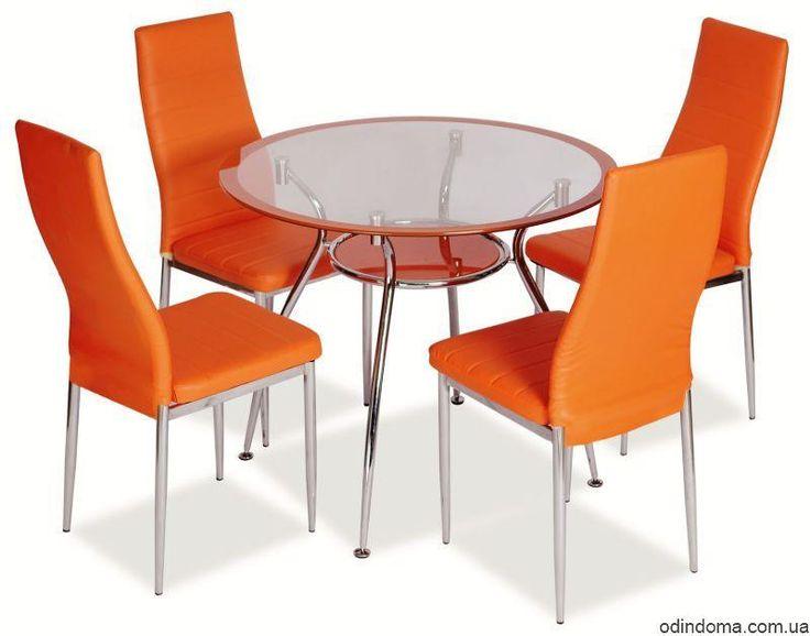 Стол cтеклянный Finezja A оранжевый - цена, фото, отзывы - Один Дома