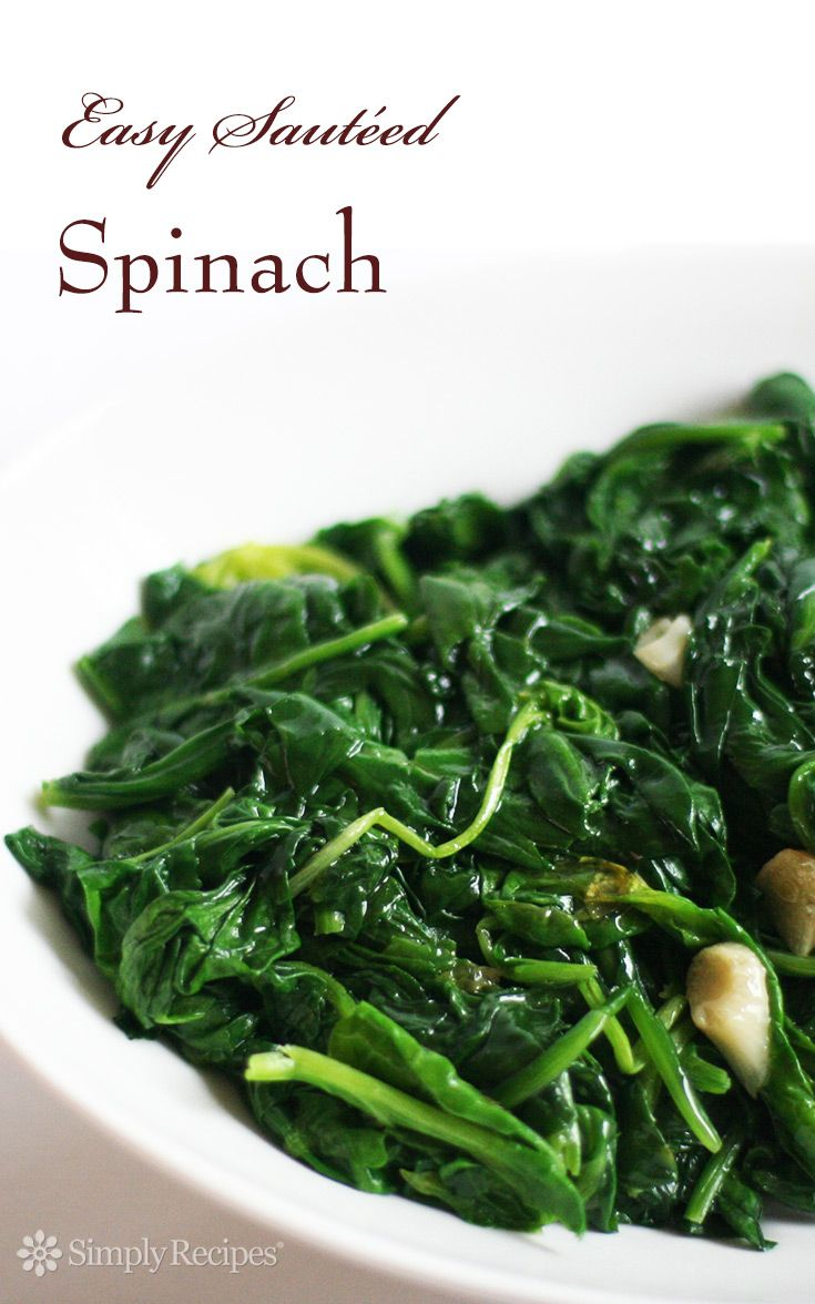 Easy Sautéed Spinach! The best way to cook delicious fresh spinach, with olive oil and garlic. Healthy, paleo, vegan, and gluten-free. On SimplyRecipes.com