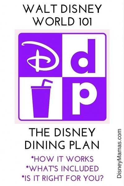 Understanding the Disney Dining Plan at Walt Disney World
