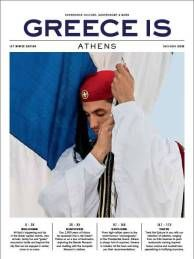 Greek Evzonas of the Greek Royal Guard by Dimitris Vlaikos for Greece Is cover