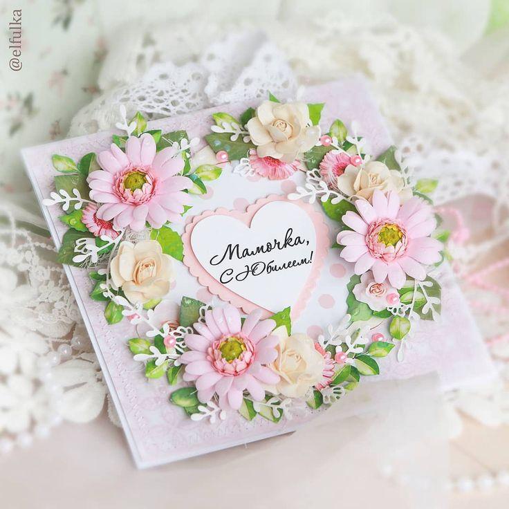 Топ открыток для мамы, день