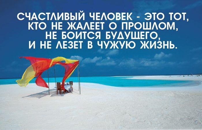 Счастливые люди :))