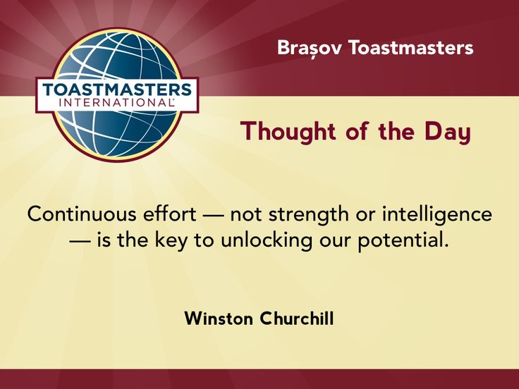 A quote by Winston Churchill on the key to unlocking our potential.