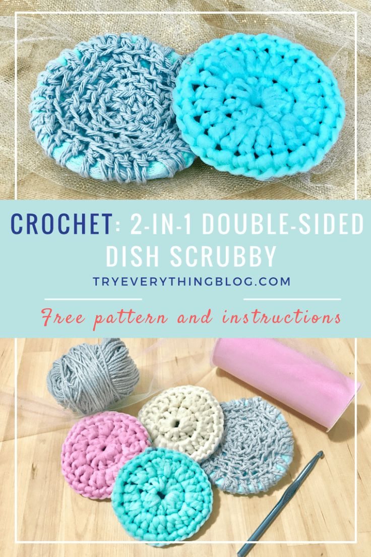 Crochet Double Sided Dish Scrubby - FREE Pattern at TryEverythingBlog.com. Using different materials on each side, you can made a 2-in-1 scrubby. Toss those smelly sponges!