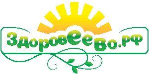 Интернет магазин Здоровеево - молочные закваски, все для сыроделия, натуральная косметика, полезные грибки.