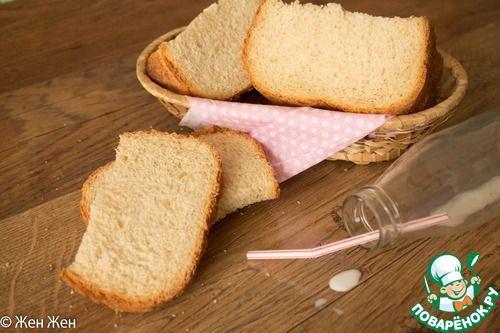 Белый хлеб на сыворотке с яблочным пюре - кулинарный рецепт