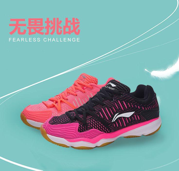 Li Ning 2017 Double Jacquard Women's Badminton Soft Training Shoes | Lining Badminton One Woven Sneakers