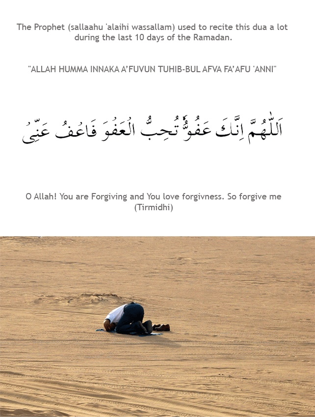 Dua for forgiveness, remember for searching for Laylatul Qadr