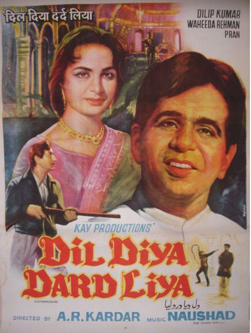 Dil Diya Dard Liya (1966)