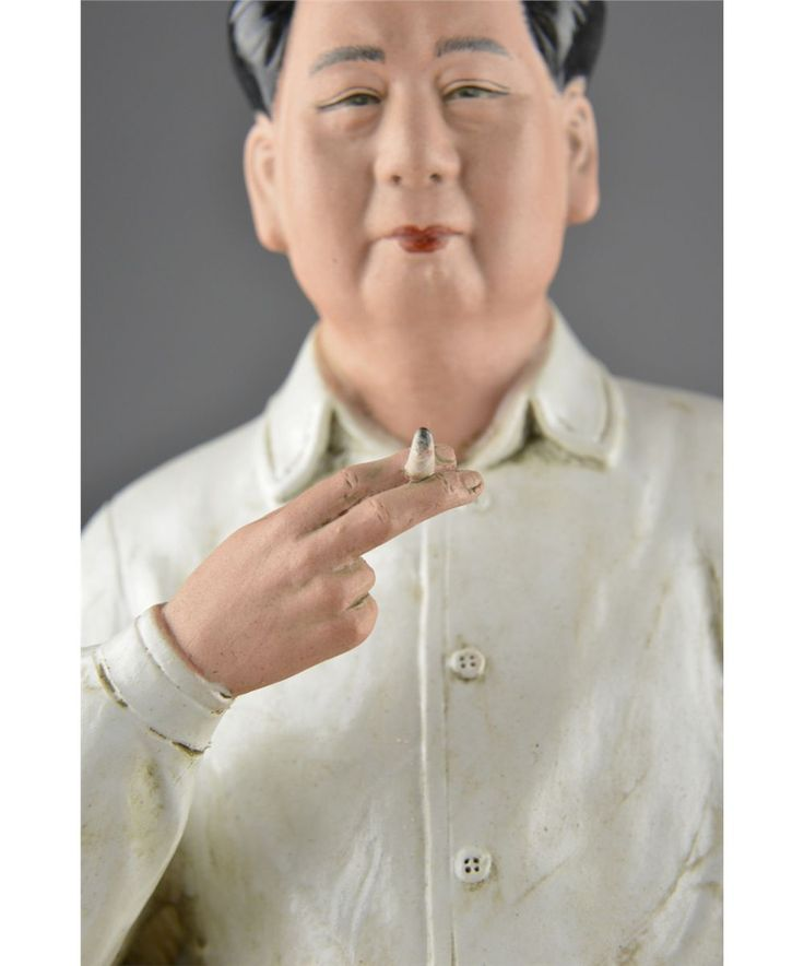 1970  : Rare Chinese Seated Mao Porcelain Statue.