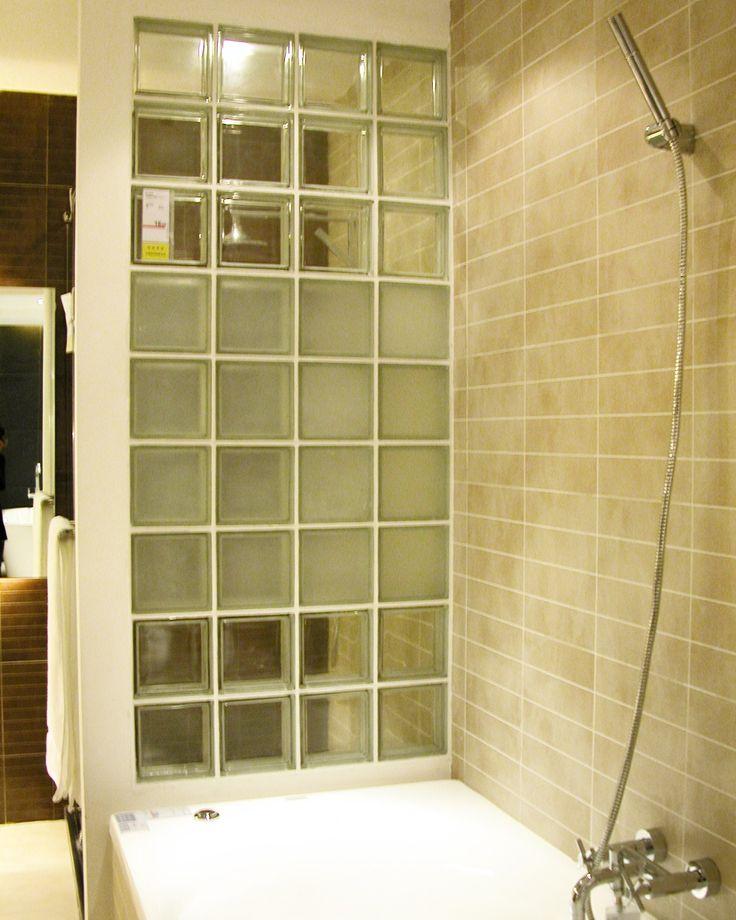 95 best Glass Block bathroom applications images on Pinterest ...