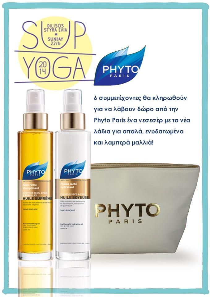 Στο αυριανό SUP yoga event στην Εύβοια, 6 τυχεροί συμμετέχοντες θα κερδίσουν από τη PHYTO Paris ένα νεσεσέρ με τα 2 νέα απολαυστικά λάδια, Huile Suprême και Huile Soyeuse, για απαλά, ενυδατωμένα και λαμπερά μαλλιά!