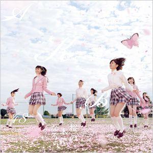 AKB48公式サイト|ディスコグラフィー|桜の木になろう【初回限定盤 Type-A】