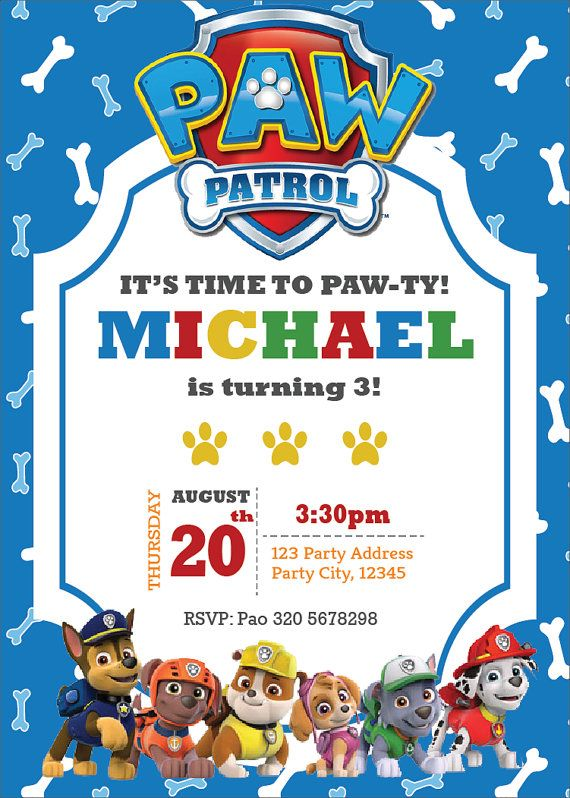 Paw Patrol personalized birthday party invitation. Design is personalized with your party details.  You will receive .PDF file (letter size) with 2