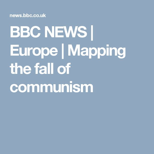 BBC NEWS | Europe | Mapping the fall of communism