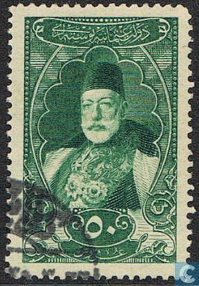 1917 Turkey - Portrait Sultan Mohammed V