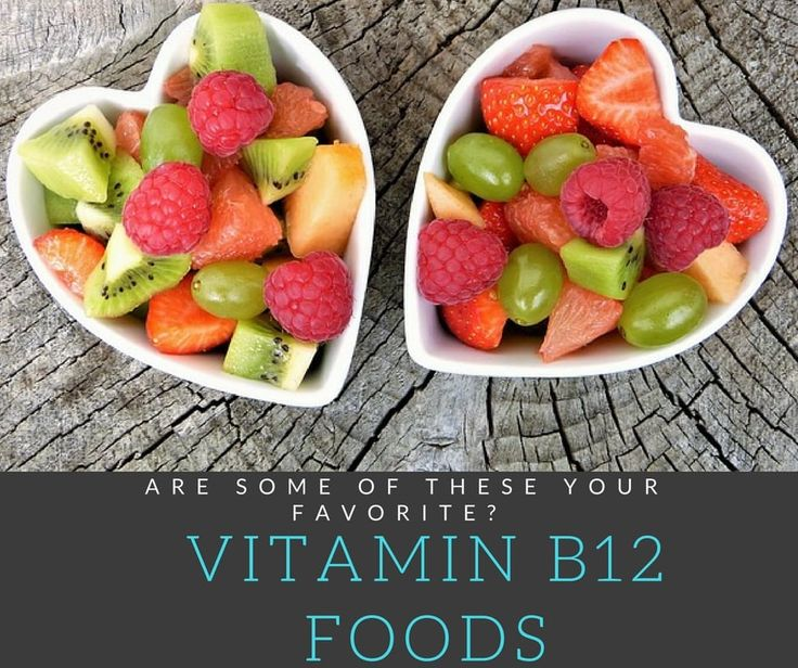 vitamin b12 foods are some of these your favorite