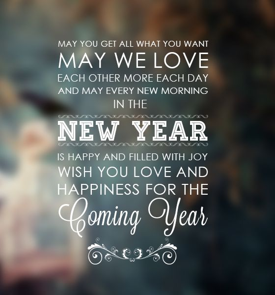 7 best images about Christmas New year Messages – Christmas Wish Sample