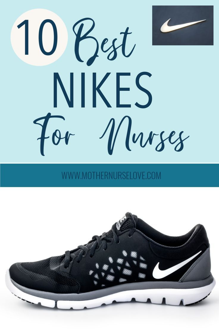 10 Best Nike Shoes For Nurses 2020 Review With Images
