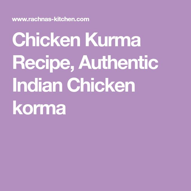 Chicken Kurma Recipe, Authentic Indian Chicken korma