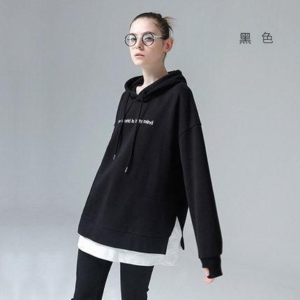 To youth Sweatshirts 2017 Spring New Women Character Embroidery Fake T