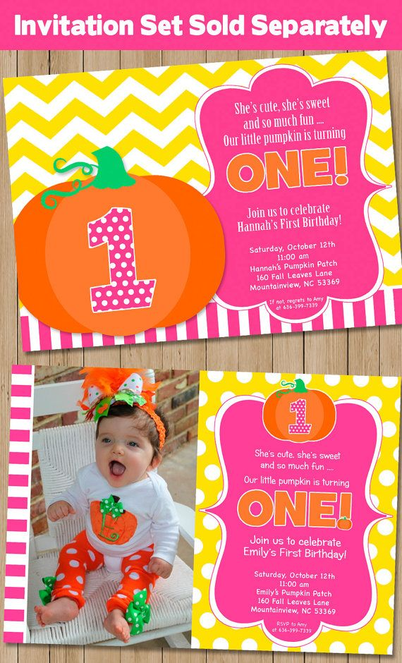 Pumpkin Patch Party Printable Fall Birthday by AmandasPartiesToGo