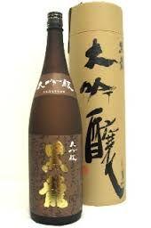 「黒龍 日本酒」の画像検索結果
