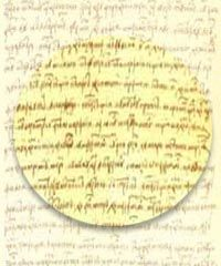 """The Letter of Neacsu from Câmpulung- """"[...] a Romanian from Wallachia warning the Transylvanians about the danger of a Turkish invasion. [...] the event recorded here explains the cause of the relatively late appearance of the Romanian written texts. (Neacşu's letter was contemporary with Luther, Nicolaus Copernicus and Ludovigo Ariosto, with Margaret of Navarre, François Rabelais and Albrecht Dürer; Leonardo da Vinci was already dead for two years!)."""""""