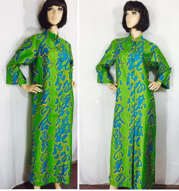 Vintage Kimono Penthouse Gallery New York, Made in Japan Long Lime, Aqua, Golden Yellow Print Kimono with Frog Closures Mid Century Asian by OffbeatAvenue on Etsy