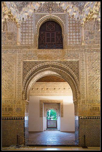 Sala de dos hermanas la alhambra granada spain - Polveros en dos hermanas ...