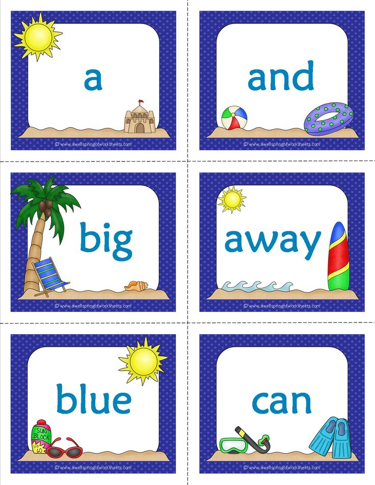 Dolch Sight Word Flashcards for the Seasons - Sun's out and surf's up! But hold on! Work before play - just 10 minutes of practicing Dolch sight words per day in these summer themed sets of flash cards will help you to avoid the summer slide. Pre-primer - 3rd grade sets available.