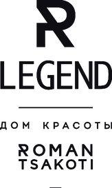 R LEGEND | Дом Красоты Романа Цакоти