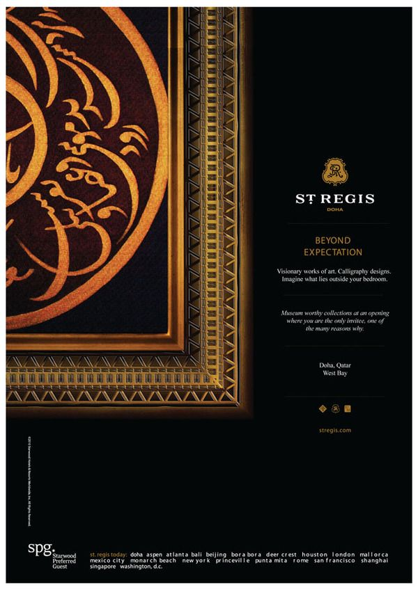 St Regis hotel by georges bouibrahim, via Behance