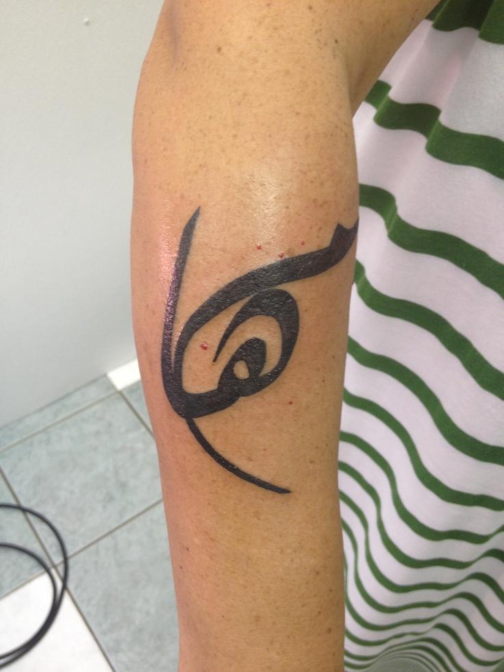 The name maha in arabic tattoos pinterest in arabic for Arabic lettering tattoo generator