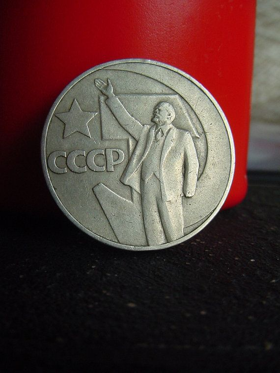 1 Ruble coin from Russia Soviet Union  Ruble  Lenin by gbvintage