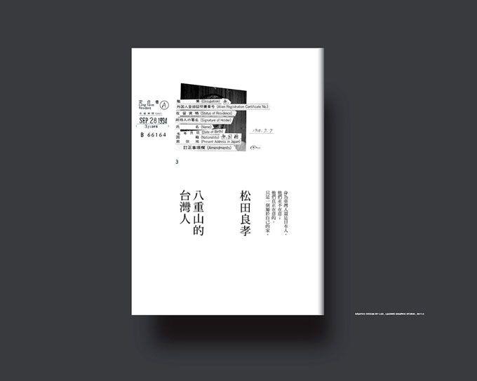 COVER - L/g/s