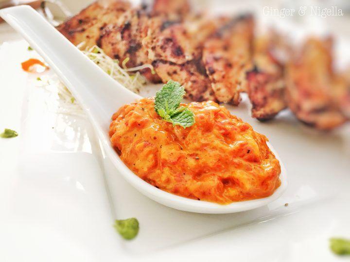 Salsa Ajvar Ajvar, antipasto, conserve, Croazia, cucina balcanica, cucina dal mondo, melanzane, peperoni, salsa, salsa Ajvar, salsa dip, salsa per carne, Serbia, spuntino, vegetariano