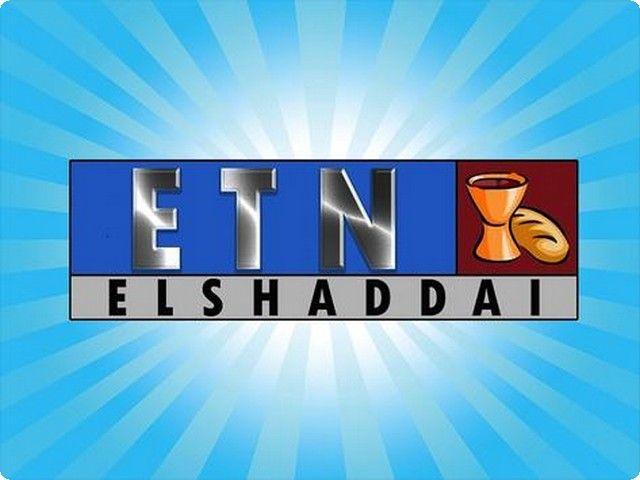تردد قناة الشادي الأثيوبية 2020 El Shaddai Tv El Shaddai El Shaddai Tv الاقباط الشادى Light Box Cinema Light
