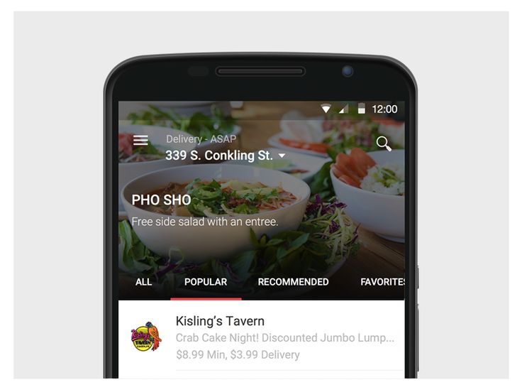 OrderUp Android