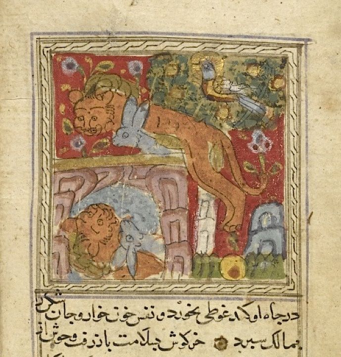 The well known story of the hare who tricks the lion into drowning by attacking his own reflection in the well. From Naṣr Allāh Munshī's Kalīlah va Dimnah in Persian dated 707/1307-8