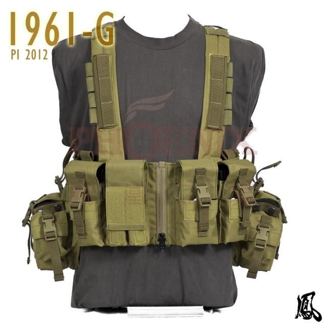 LBT 1961G Style Tactical Chest Rig (Khaki)